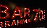 Camarote Bar Brahma – Desfile das Campeãs