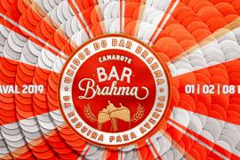 Camarote Bar Brahma anuncia novidades para 2019