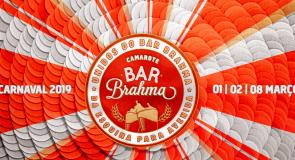 Camarote Bar Brahma cria ambientes em seu espaço no Sambódromo do Anhembi para melhor atender os foliões