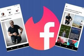 Facebook Dating chega ao Brasil