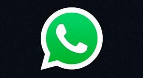 Falhas no WhatsApp faz aplicativo ficar fora do ar