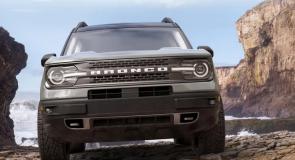 Ford lança sucesso do passado Brancos 2021